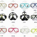 masque plongée avec verres correcteurs TOP 10 image 2 produit